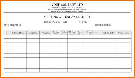 meeting attendance template image gallery meeting attendance