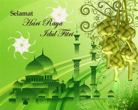 lebaran wallpaper hd gambar islami