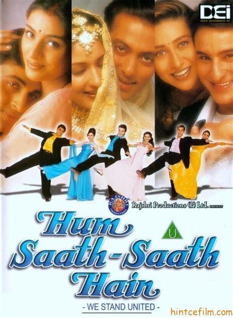 biography of movie hum saath saath hain hum saath saath hain we stand united junglekey in image