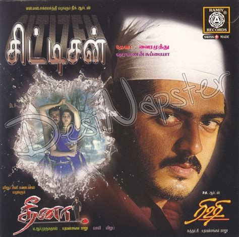 flac songs dheena 2001 flac songs download lossless quality