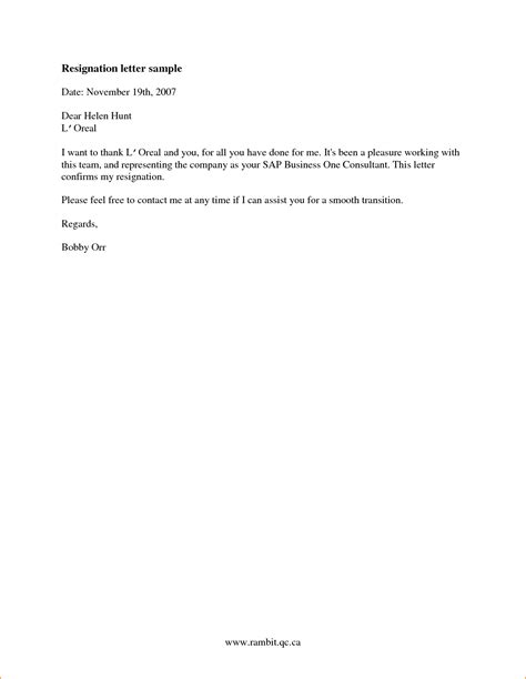 a resignation letter template 10 sle resignation letter basic appication letter