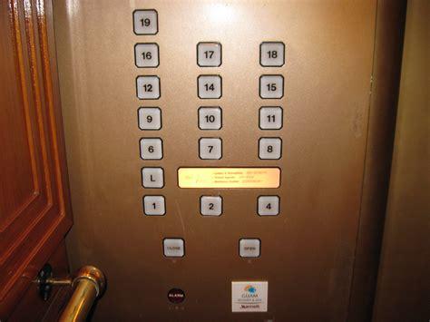 fileth floor  dont understand jpg wikimedia commons