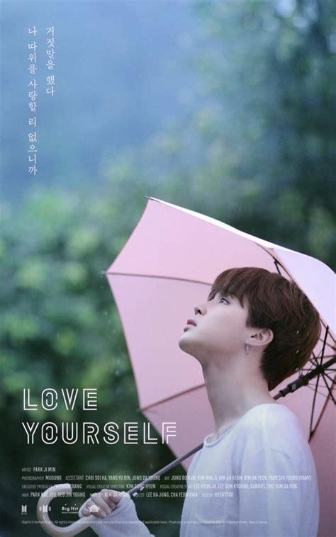 film love yourself bts bts jimin tells a lie in love yourself poster allkpop com