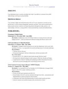 Resume Objectives Exles For Customer Service by Customer Service Objective Resume