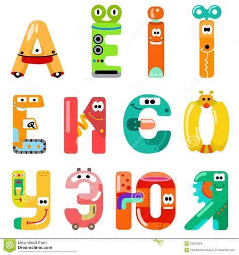 Commitment Letter O Que é Les Voyelles De L Alphabet Aiment Diff 233 Rents Robots Illustration De Vecteur Image 53502454