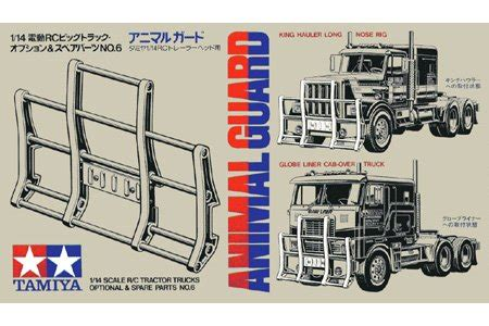 Sparepart Tamiya tamiya 56506 1 14 rc tractor truck animal guard bull bar