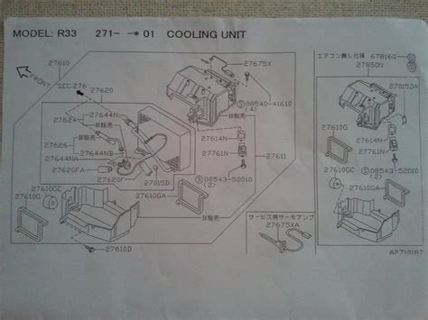 skyline gts t r32 coilovers wiring diagrams wiring