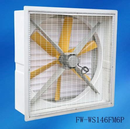 high powered window fan commercial air fan extractor blower for industrial