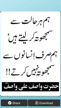 jane austen biography in urdu bano qudsia quotes google search golden words in urdu