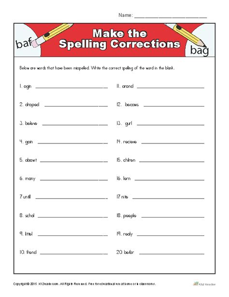 Make My Own Spelling Worksheets by Create Spelling Word Worksheets Worksheets Releaseboard