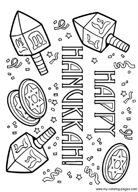 Coloring Page Hanukkah | 138 best hanukkah coloring pages images on pinterest