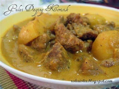 Minyak Qalbu damai qalbu gulai daging kerisik