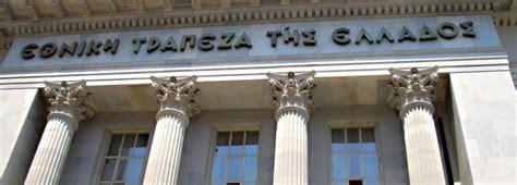 national bank of greece kapitalerhöhung banks to stress test financial tribune