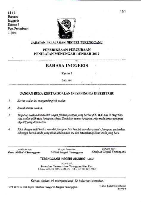 Essay Pmr 2012 by Janny S Terengganu Pmr Trial Paper 1
