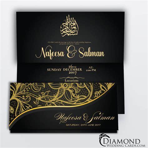 muslim wedding card pictures black and beige muslim wedding card
