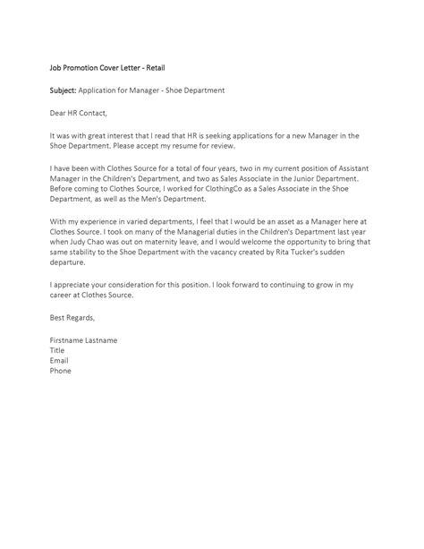 Sample job promotion cover letter