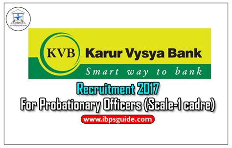 kvb bank karur vysya bank kvb recruitment 2017 for probationary