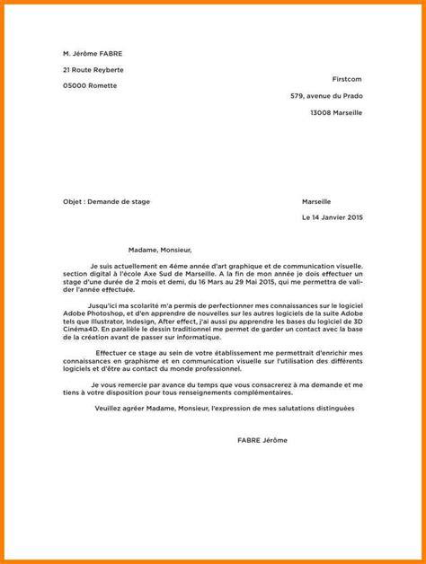 Vendeuse Lettre Type lettre de motivation graphiste ia66 montrealeast