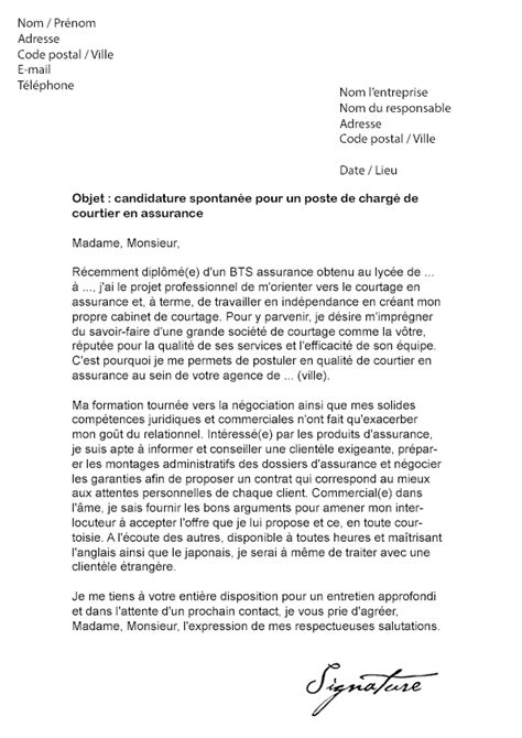 Lettre De Motivation Banque Finance Assurance Lettre De Motivation Courtier En Assurance Mod 232 Le De Lettre