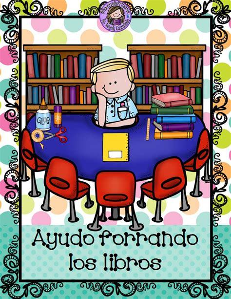 gratis libro e naufragios los nueva biblioteca de erudicion y critica para descargar ahora reglamento de la biblioteca escolar 11 imagenes educativas