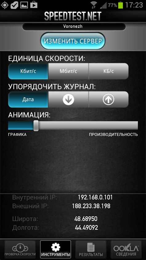 speed test net mobile speedtest net mobile soft for android free