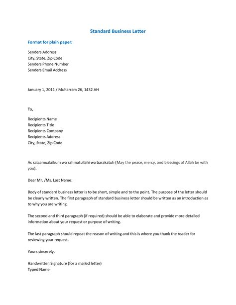 buisness letter template business letter format sles of business