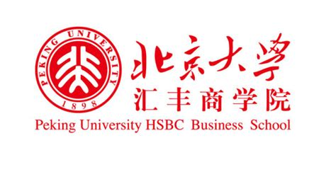 Business School Mba Languages by Peking Hsbc Business School Mba Www Whichmba