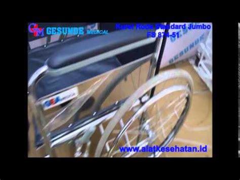 Kursi Roda Lengkap kursi roda standard jumbo fs 874 51 www alatkesehatan id