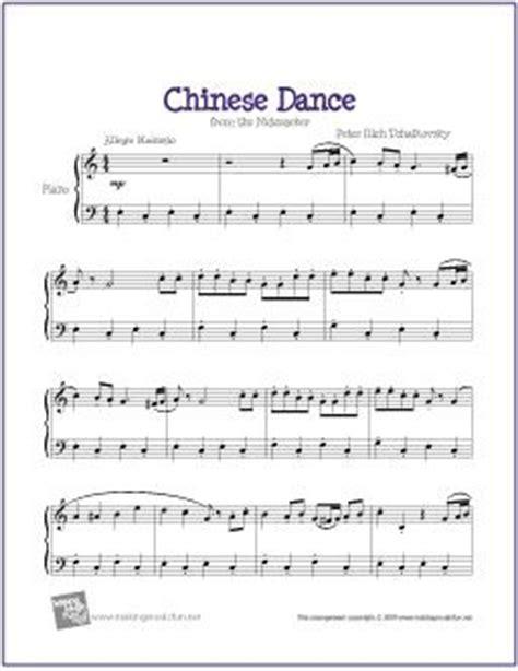 keyboard tutorial nutcracker chinese dance nutcracker free sheet music for piano