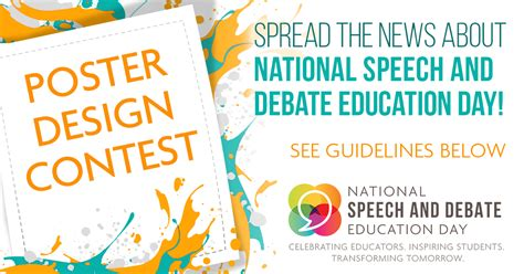 poster design competition guidelines poster design contest national speech debate association