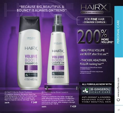 26642 Hairx Restore Therapy Shoo oriflame catalogue july 2015