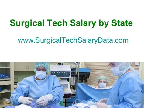 surgical tech salary by state