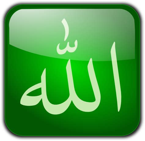 allah transparent png pictures  icons  png