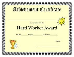 achievement awards templates printable achievement certificates worker