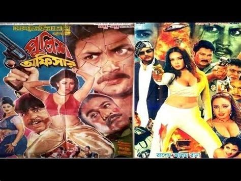 Bangla movie hot poster women