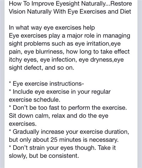 how to better your eye vision musely