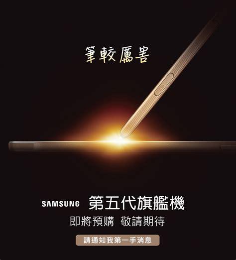 Harga Samsung A7 2018 Di Taiwan harga jual samsung a7 taiwan samsung galaxy a7 2017