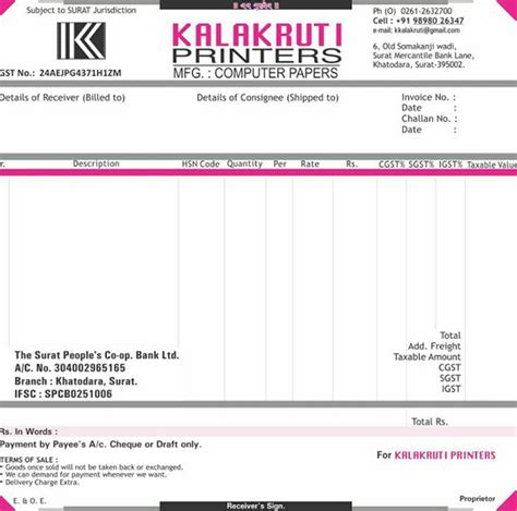 sle invoice with gst number gst bill book design print whizz prints