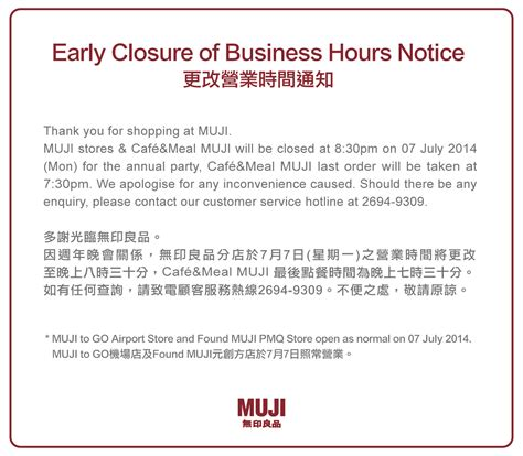 Closing Early Letter Early Closure Of Business Hours Notice News Muji