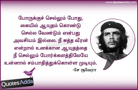tamil che guevara sayings and ponmozhigal wallpapers che guevara ponmozhigal best inspiring quotes in tamil