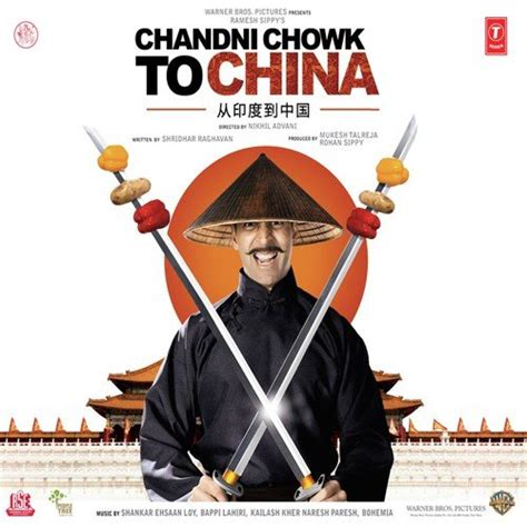 film china chowk to china chandni chowk to china film mp3 songs download