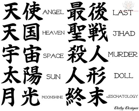 japanese letters tattoos back japanese