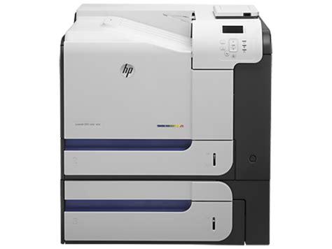 hp laserjet 500 color m551 driver hp laserjet enterprise 500 color printer m551 series