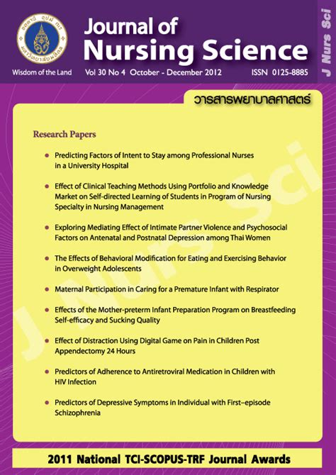 Behavior Modification Journal Pdf by The Effects Of Behavioral Modification For And
