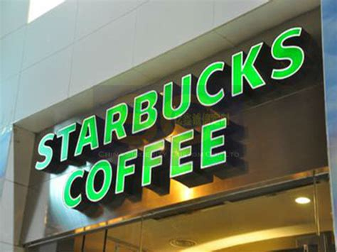 cost of lighted business signs compare prices on starbucks lighted sign online shopping