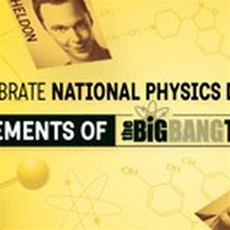 libro national 4 physics abril 2012 himajina