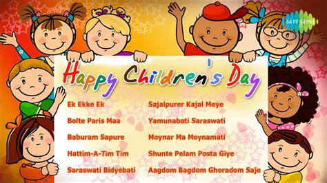 s day in quahog song happy children s day hattim a tim tim childern s day