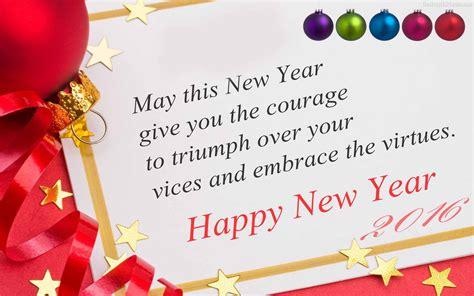 new year 2016 cards australia ashokkumar0691 s posts