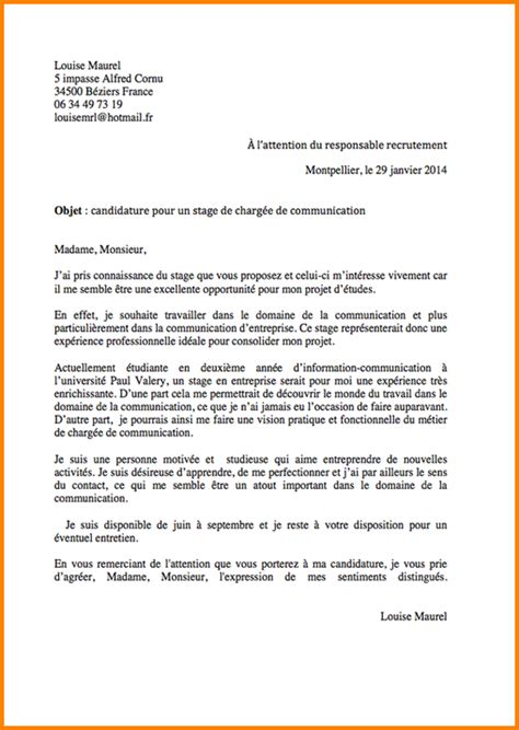 Lettre De Motivation De Candidature Interne 7 Lettre Motivation Poste Interne Format Lettre