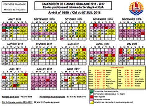 Calendrier Scolaire 2018 Tahiti Calendrier Scolaire 2016 2017 Vice Rectorat De Polyn 233 Sie